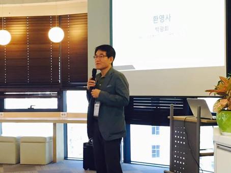 사회적기업가육성사업' 창업재도전프로그램 Jump up