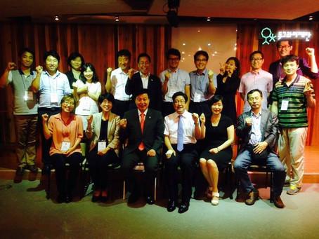 나누모임/2014년 상반기 활동 공유