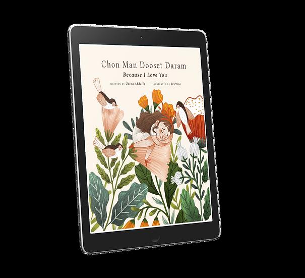 Chon Man Dooset Daram (E Book)