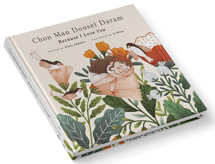 Chon Man Dooset Daram (Hard Cover)