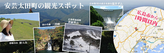 kanko_top_title.jpg