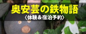 banner_tatara.png