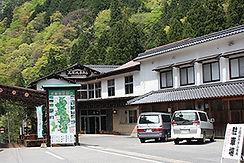 sandankyo_hotel_300.jpg