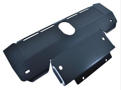 Discovery 3 Sump Guard 8mm Black Aluminium