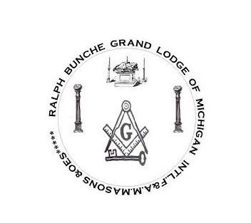 Ralph Bunche Logo 2