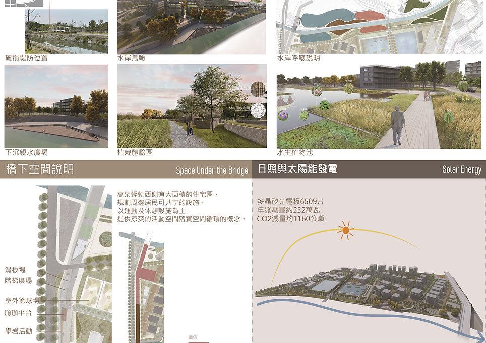 Green-Circular-Sustainable-Park11.jpg