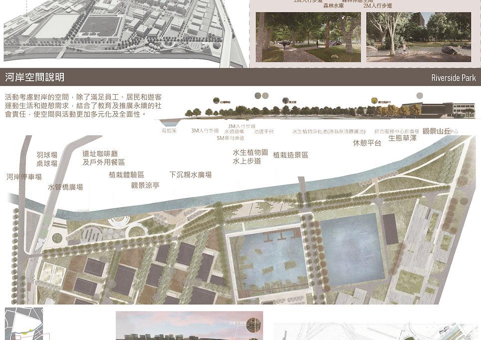Green-Circular-Sustainable-Park10.jpg