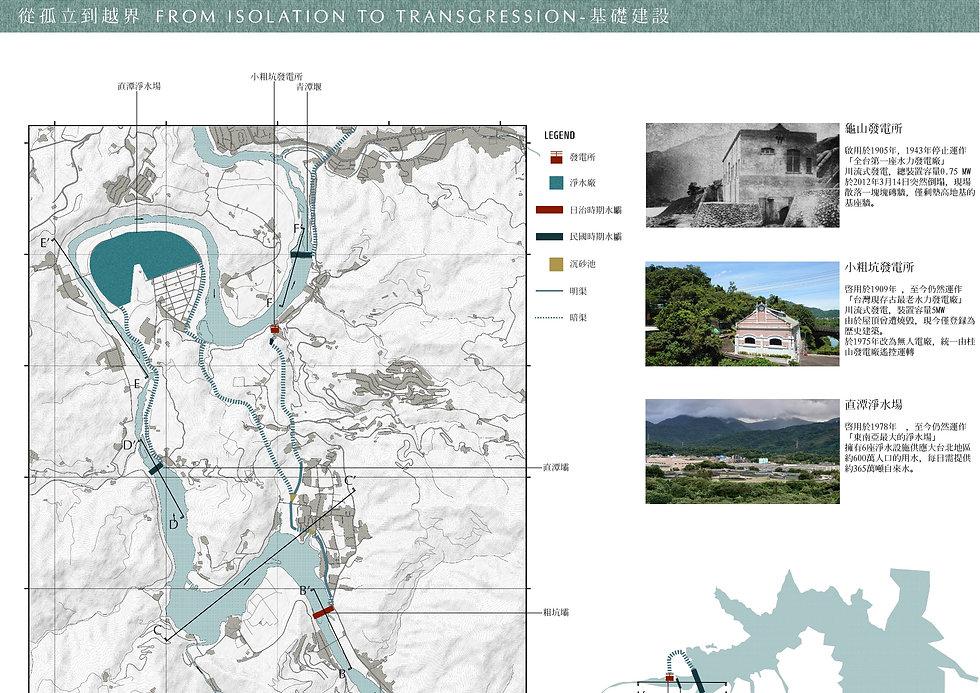 新店溪上游的建成自然:一個地方誌與地形學的探索13.jpg