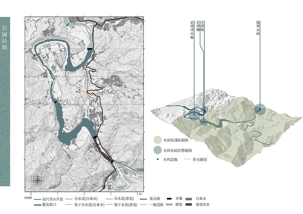 新店溪上游的建成自然:一個地方誌與地形學的探索6.jpg