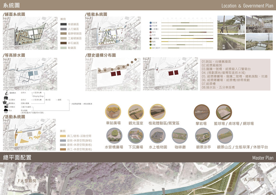 Green-Circular-Sustainable-Park8.jpg