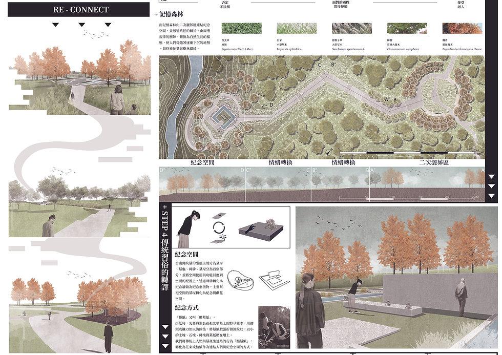 續序 與都市共存的墓園7.jpg