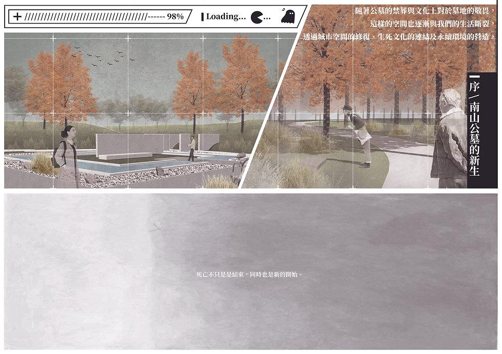 續序 與都市共存的墓園8.jpg