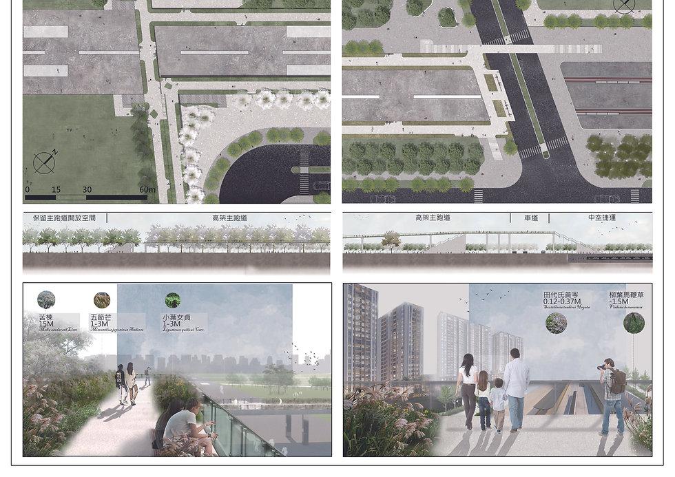 emerging city within city-11.jpg