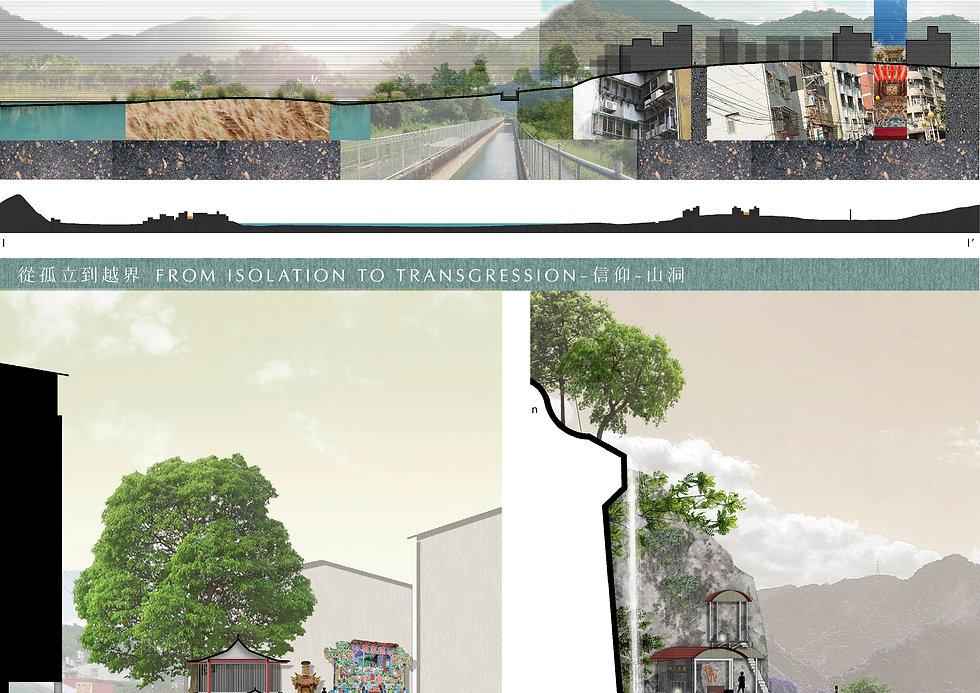 新店溪上游的建成自然:一個地方誌與地形學的探索11.jpg