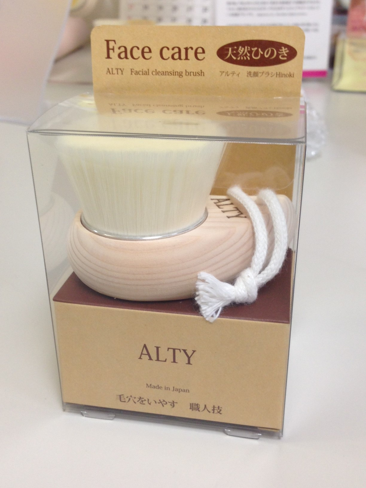 ALTY package beige