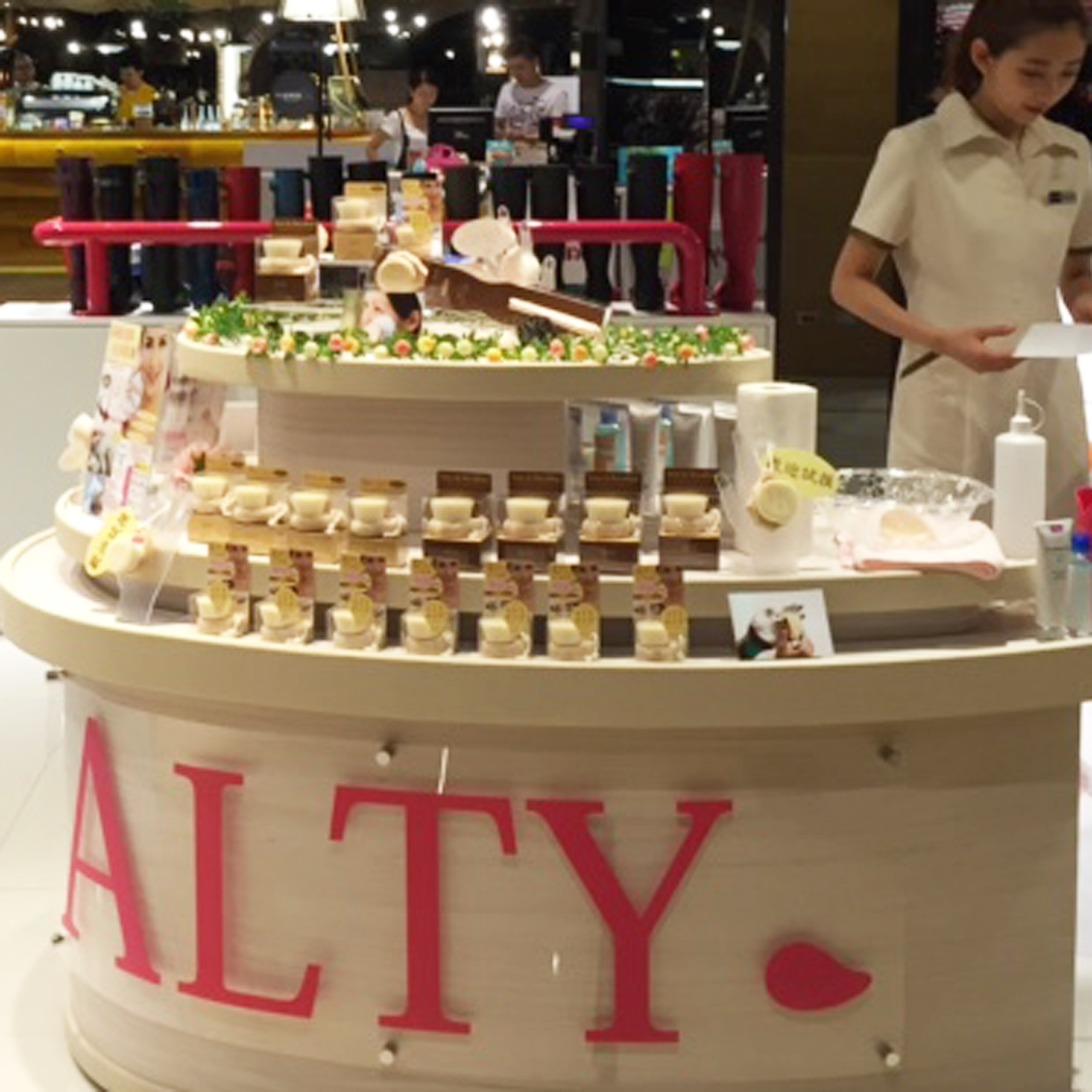 ALTY Taiwan promotion 1
