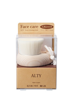 ALTY package beige front