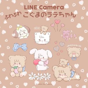 LINE Cameraスタンプ×mikko 第二弾