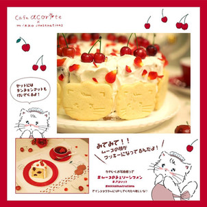 Cafe acorite×mikko カフェコラボ