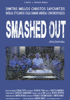 Smashed Out (2013)