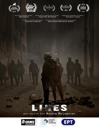 Lines_Vassilis Mazomenos