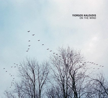 On the Wind / Yiorgos Kaloudis