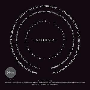 APOUSIA-BACKCOVER-1500x1500pix.jpg