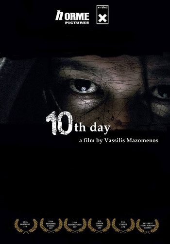 10th Day_Vassilis Mazomenos