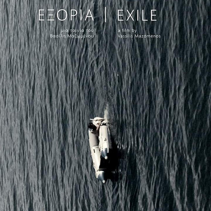 Exile Directed By V.Mazomenos