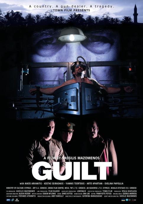 Guilt_Vassilis Mazomenos