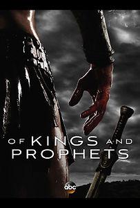 OfKingsAndProphets_2016.jpg