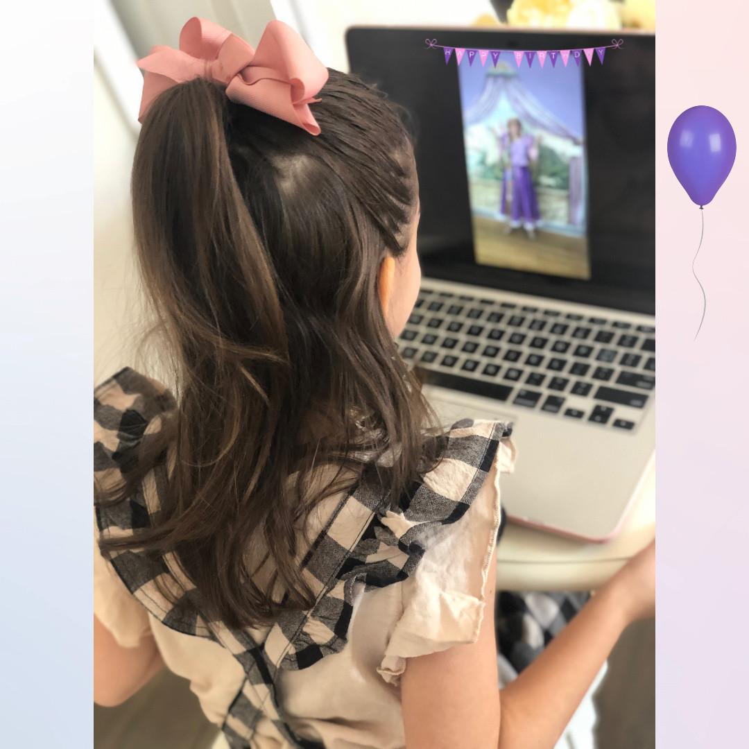 Virtual Party.jpg