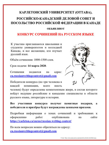 2020_Flyer_RU_page-0001.jpg