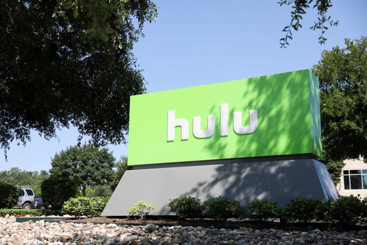 Hulu San Antonio