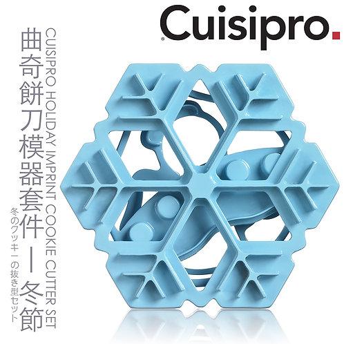 Cuisipro 曲奇餅刀模器套件 - 冬節
