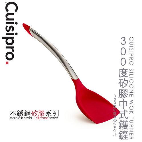 Cuisipro 300度矽膠中式鑊鏟 (預售Pre-Order)