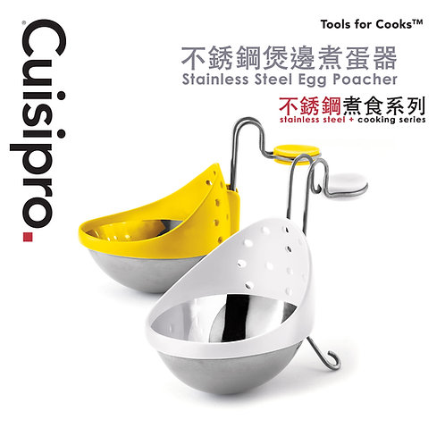 Cuisipro 不銹鋼煲邊煮蛋器