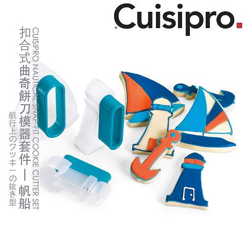Cuisipro 扣合式曲奇餅刀模器套件 - 帆船