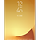 Thumbnail: Samsung J7 2017 (j730F)