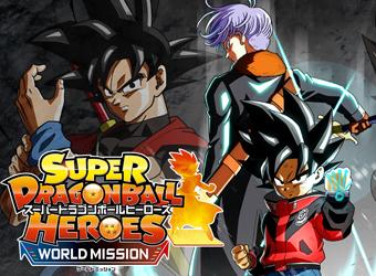 Download super dragon ball heroes
