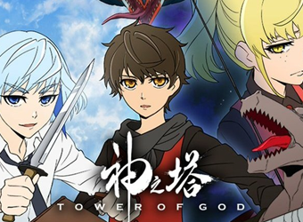 Download Tower of God 720p e 1080p torrent