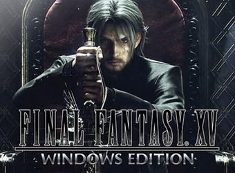 Download FF XV windows edition