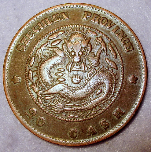 Sichuan (Szechuen) Governor Bureau Mint Large 20 Cash Dragon Copper 1903-05 AD Q