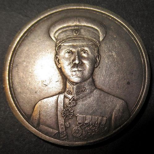Young Marshal Zhang Xueliang Silver Medal Dollar Republic of China Commemorative