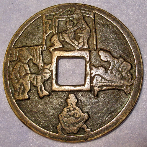 ANCIENT CHINA Brothel Sprintria Sex Token Love Charm erotic Large Amulet Coin
