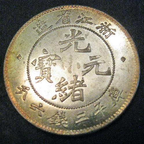 Silver Dragon Half Dollar Zhejiang Province 1898 Emperor Guangxu CHINA 3 Mace 6