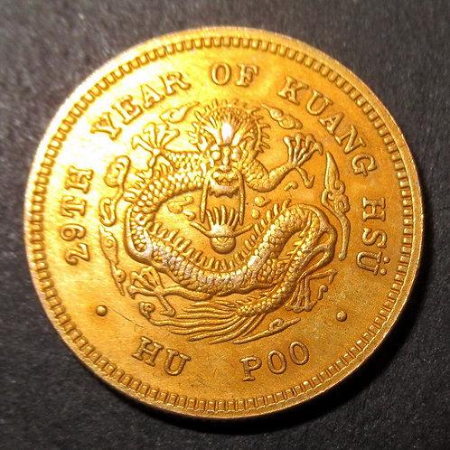 Gold Gilding China Empire Pattern Coin 1903 Guangxu 5 Fen Trial Strike