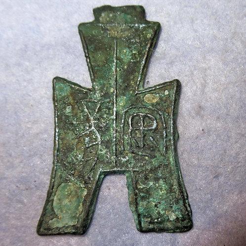 Tao Yang Square foot spade money, state Yan ANCIENT CHINA Zhou dynasty 500 BC