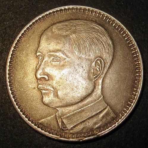 Silver 1/5 Dollar or 20 Cents Dr. Sun Yat-sen Republic China Guangdong Province