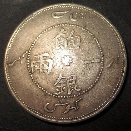 Silver Dragon Dollar 1 Tael / Sar Guangxu CHINA Dragon Dollar Xinjiang Province